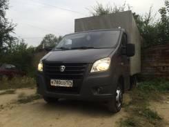 ГАЗ 321232, 2014