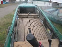 Лодку казанка