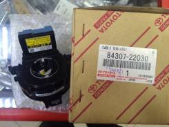 Шлейф подрулевой Toyota 84307-22030 GRX130 GRX135