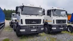 МАЗ 6430В9-1470-012, 2016