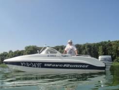 Катер нептун 500р и Yamaha 90 aeto