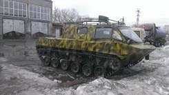 Тягач гусеничный  ГТ-260