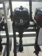 Golfstream T5BMS