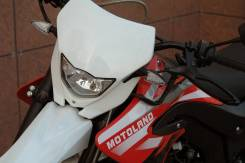 Мотоцикл Motoland STREET 250 (motard),Оф.дилер Мото-тех, 2019