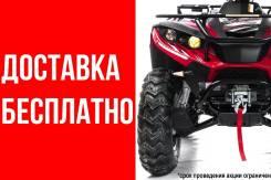Sharmax Hector 450, 2016