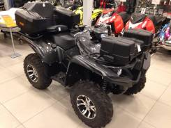Yamaha Grizzly 700 SE, 2016