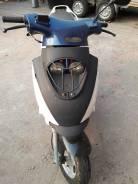 GX Moto Flash 50