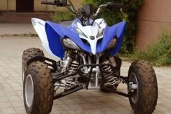 Квадроцикл Motoland ATV 250S, СПОРТИВНЫЙ дилер и сервис Мото-тех, 2020