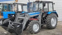 Погрузчик ПФ-1 для тракторов МТЗ