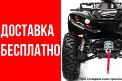ОСЕННЕЕ СУПЕР ПРЕДЛОЖЕНИЕ! на квадроцикл Sharmax (Yamaha) 600 PRO Бесплатная доставка по РФ! , 2016