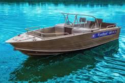 Алюминиевый катер Wyatboat 460DCM 2-х консольный от производителя