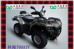 Linhai-Yamaha 700. исправен, без псм\птс, без пробега. Под заказ