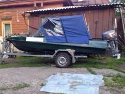 Комплект Лодка Обь-М, мотор Yamaha 30 + прицеп
