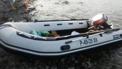 Лодка ПВХ с надувным дном Shturman 420 (4,2) + Ymaha 25.