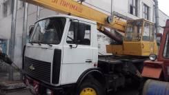 Углич КС-3577-3, 2005