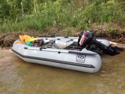 Лодка Фрегат 310Pro + Mercury 15