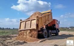 Самосвал камаз 20 тонн