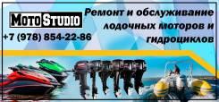 Ремонт и обслуживание лодочных моторов и гидроциклов в г. Алушта