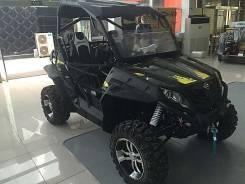Cf MOTO 550, 2016