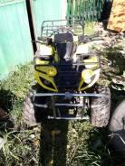 Armada ATV 110, 2011