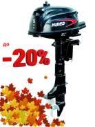 Скидка! Лодочный мотор Hidea HD 5 HS до 20%!
