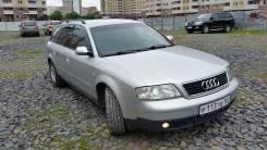 Audi A6 Avant, 2001