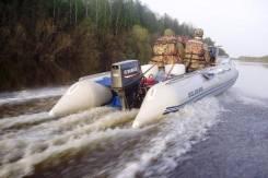 """Лодка надувная транц. """"Солар Максима-555 К"""""""