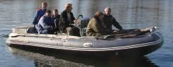 """Лодка надувная транц. """"Солар-555 МК"""""""