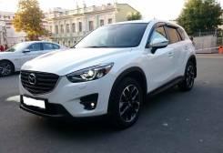 Mazda, 2015