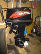 Лодочный мотор Tohatsu лёгкий в этом классе !