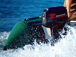 Колпак для лодочного мотора  25-30