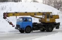 Установка Ивановец на базе МАЗА по запчастям