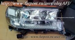 Фара. Toyota Land Cruiser, URJ202, URJ202W, VDJ200 1URFE, 1VDFTV