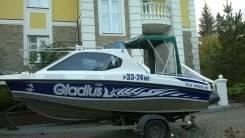 Катер Gladius SW 520 c мотором Suzuki