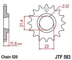 Звезда передняя (ведущая) JTF583.13