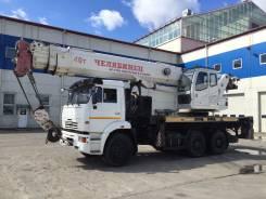 Автокран Челябинец 40 тонн
