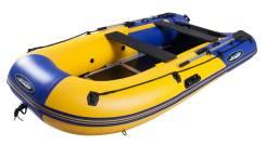Лодка Gladiator B270AD, Оф. дилер Мото-тех
