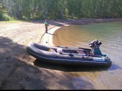 Продам лодку ПВХ Камыш 3200F+мотор 6 л. с. (гибрид)