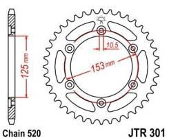 Звезда задняя (ведомая) JTR 301.45