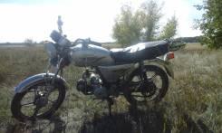 Racer Alpha 50, 2013