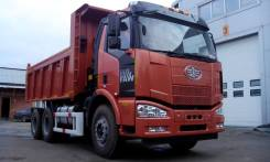 FAW J6, 2014