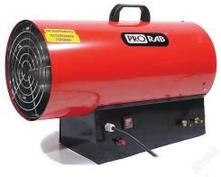 Тепловая газовая пушка Prorab LPG 50 (газ) Прораб