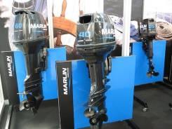 Мотор Marlin MP 40 AMHS + Подарки