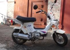 Honda Chaly, 1996