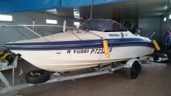 Продам yomaha fr18 в идеальном состоянии