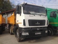 МАЗ 6501Н9-475-000, 2015