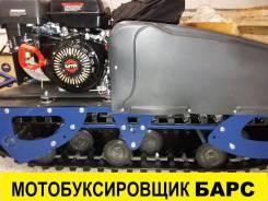 Барс Следопыт 500 RV9 DS, 2016