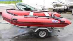 Лодка надувная ПВХ SVAT ZYA360, красная, пол деревянный