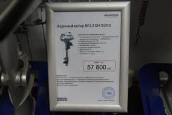Лодочный мотор Honda BF 2.3DK2 SCHU