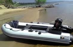 Лодка ривьера 320ск